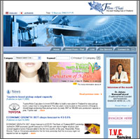 Photo of the first page of web from-thai.com