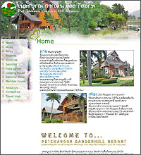 Photo of the first page of website PetchaboonGardenHill.com