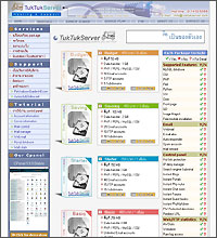 Photo of the first page of website TukTukServer.com